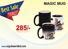Best Sale Magic Mug